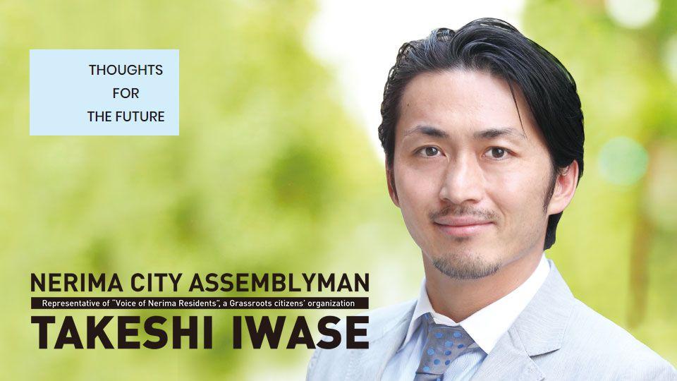 IWASE TAKESHI
