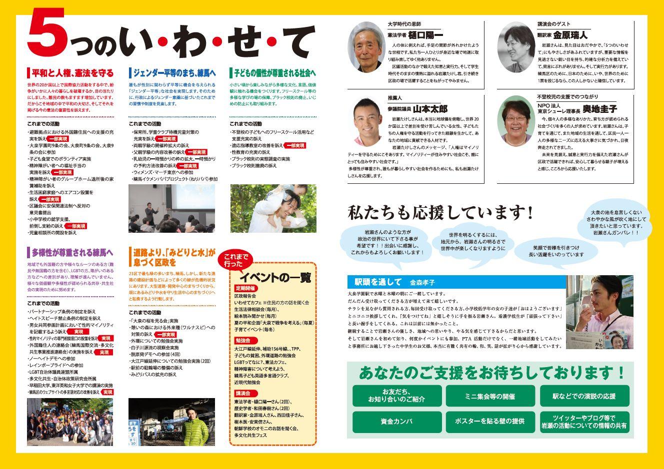 2019-4-かわら版-2